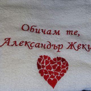 01 Бродирана кърпа
