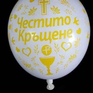 Балони 01