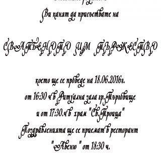Шрифт 13