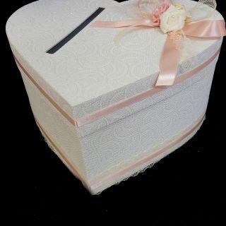 Кутия за пари 03