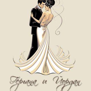 Сватбени етикети за ракия и вино