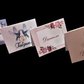 Мини тейбъл картички